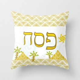 Passover Throw Pillow