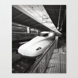 Bullet Train (Shinkansen) at Kyoto Canvas Print