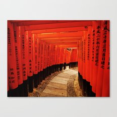 Red Gates Canvas Print