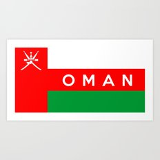 flag of Oman Art Print