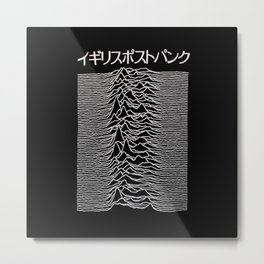 Joy Division Pulsar Art Japanese  Metal Print
