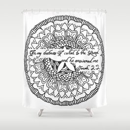 Equanimity / Jonah 2:2 Shower Curtain