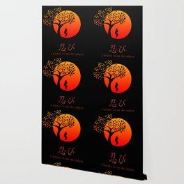 Shinobi Endures Wallpaper
