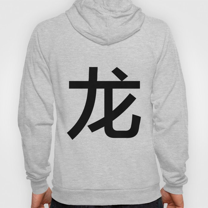 Chinese characters of Dragon Hoody