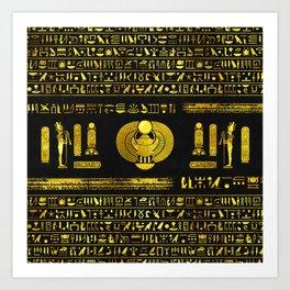 Ancient Egyptian Scarab Gold Obsidian Art Print