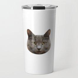 Mango, the cat Travel Mug