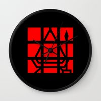 silent hill Wall Clocks featuring Silent Hill - The Final Save by Versiris