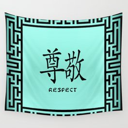 """Symbol """"Respect"""" in Green Chinese Calligraphy Wall Tapestry"""