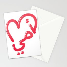 Mutter liebe Stationery Cards