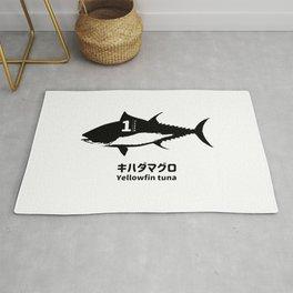 Seafood collection No.1 Yellowfin tuna on Japanese and English in black シーフードコレクション No.1キハダマグロ   Rug