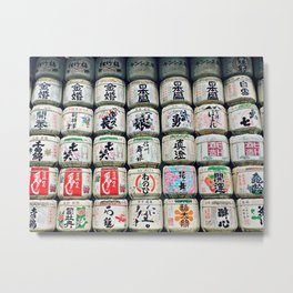 japanese barrels Metal Print
