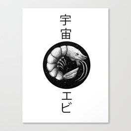 Space Shrimp Canvas Print