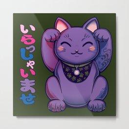 Maneki Neko Phie Metal Print