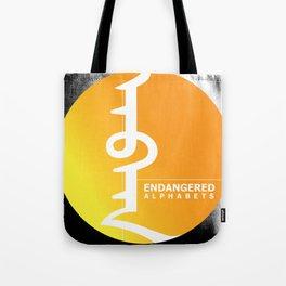 Endangered Alphabets logo Tote Bag