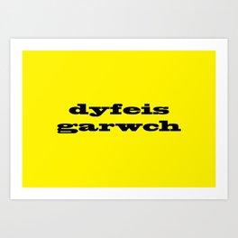 Dyfeisgarwch - Innovation Art Print
