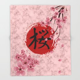 Blooming Sakura branches and red Sun Throw Blanket