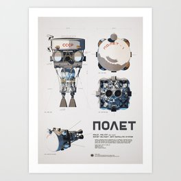 Polyot Schematics 2 Art Print