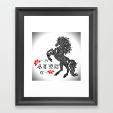 Chinese New Year 2014 Framed Art Print