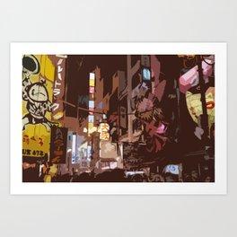 Lost In Japan Art Print