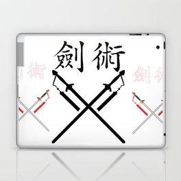 China Sword Laptop & iPad Skin