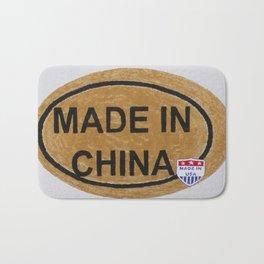 Made In China Bath Mat