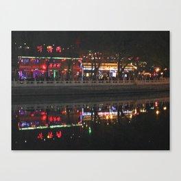 Beijing Reflection 2 Canvas Print