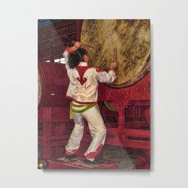 NextBeating the Drum - Beijing China Metal Print