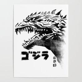 Waterbrushed King Poster