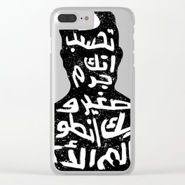 تحسب انك جرم صغير وفيك انطوى العالم الاكبر arabic wisdom words art motivation cute love 2018 arab st Clear iPhone Case