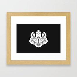 Toyotomi Clan · White Mon Framed Art Print