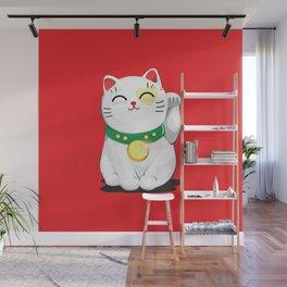 My Lucky Cat Wall Mural