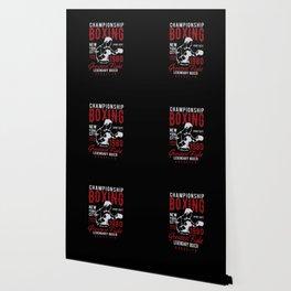 lengendary boxing Wallpaper