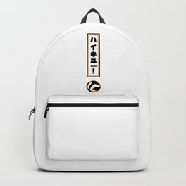 Haikyuu!! Exclamation Point (White) Backpack