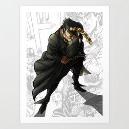 Jotaro Kujo Artwork Art Print