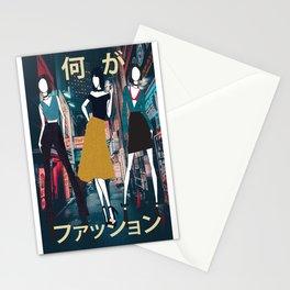 What the Fashion (Nani ga fashion) Stationery Cards