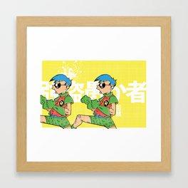 Robbin' Fools!  Framed Art Print