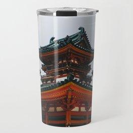 Heian Shrine Travel Mug