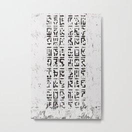 Sacral Space Glyphs I Metal Print