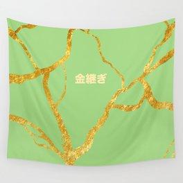 Kintsugi green Wall Tapestry