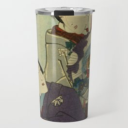 A May day of twelve months Travel Mug