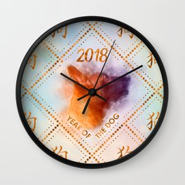 Happy New Year of the dog 2018  - Malinois puppy Wall Clock