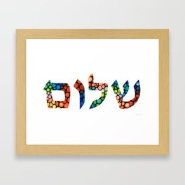 Shalom 10 - Jewish Hebrew Peace Letters Framed Art Print