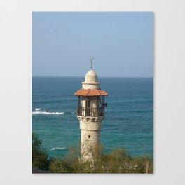 Jaffa Minaret  Canvas Print