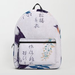 Swallows and Wisteria B Backpack