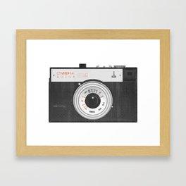 cmeha Framed Art Print