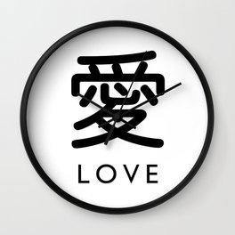Love - Cool Stylish Japanese Kanji character design Wall Clock