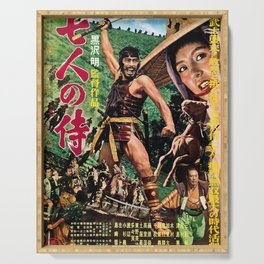 Seven Samurai Serving Tray