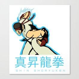 SHIN SHORYUKEN Canvas Print