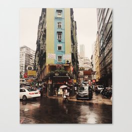 Hong Kong in the Rain Canvas Print