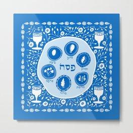 Passover art Metal Print